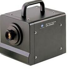 長期收購美能達CA-2000二維色彩分析儀/高價回收圖片