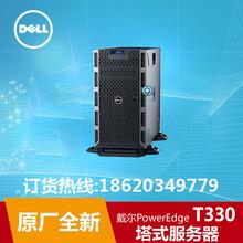 戴尔t330塔式服务器、戴尔t330服务器参数、dellt330服务器总代理图片