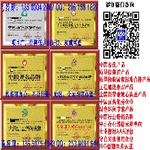 中国绿色环保产品在哪申请