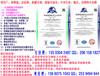 专业申报中国行业十大品牌证书