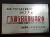 福州在哪申报中国315诚信企业