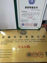 中国行业十大品牌证书到哪申请