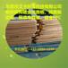 高价回收废镀金线路板回收镀金pcb线路板回收