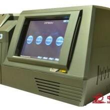 专业国产二手电子仪器仪表回收价格进口二手电子仪器仪表回收报价进口二手电子仪器仪表回收价格多少