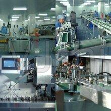 專業整廠二手制藥廠設備收購制藥廠生產線設備回收廠家圖片