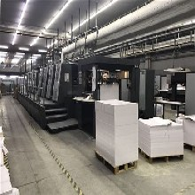 整廠回收印刷廠設備印刷廠設備回收廠家圖片