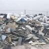 工业废旧玻璃钢废岩棉废保温棉废化纤工业垃圾处置中心