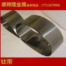 厂家供应5154铝合金5154铝板铝棒铝管铝排可零切