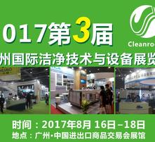 净化铝材,彩钢板,洁净室设备,净化设备图片