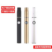 厂家直销Quick2.0电子烟烤烟不燃烧Quick2.0电子烟图片