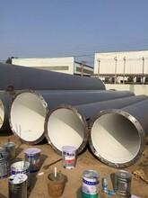 市政管道3油2布环氧煤沥青防腐螺旋管DN500图片