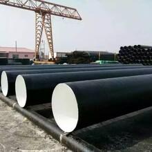 污水處理廠流體管D720防腐鋼管價格圖片