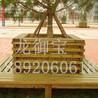 防腐木围树椅