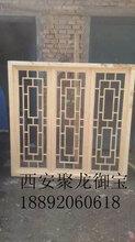 西安仿古门窗定制、实木门窗价格、松木门窗定制价格、古建门窗装饰图片