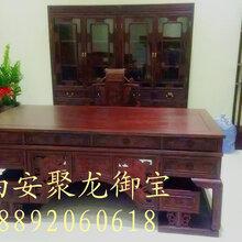 西安仿古家具、实木办公桌、办公室装饰、红木办公桌价格、仿古榆木桌图片图片