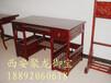 西安紅木家具、實木辦公桌批發、紅木辦公桌價格、仿古榆木桌圖片