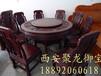 西安紅木餐桌、高級實木桌椅定制、榆木餐桌、紅木桌椅、仿古桌椅價格