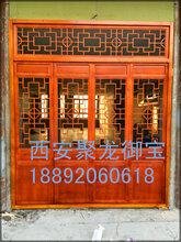 西安仿古门窗定制、实木门窗图片、松木门窗定制价格、古建门窗装饰图片