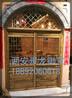 中式仿古门窗批发价格