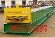 博远压瓦机现货销售820型琉璃瓦机角驰压瓦机双层压瓦机