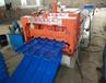 聊城竹节琉璃瓦双层压瓦机屋顶板压型设备