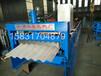 780大圓弧壓瓦機A阜新780大圓弧壓瓦機生產廠家