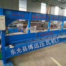 彩钢瓦剪板机A山东彩钢瓦剪板机A彩钢瓦剪板机厂家咨询图片