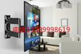 云南各地区电视支架厂价直销电视支架大量批发