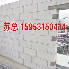 济南周边砂砂加气砌块厂章丘砂加气砌块厂图片