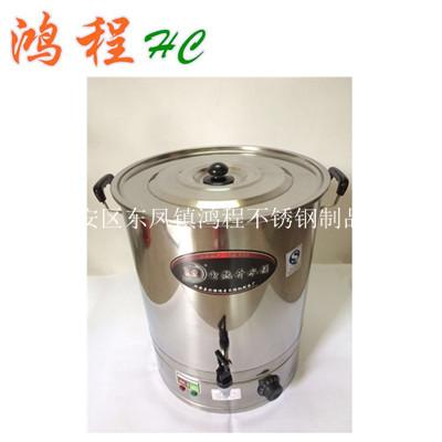 鸿程不锈钢加厚电热烧水桶/开水桶