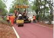 重庆白改黑柏油路面工程专业马路养护公司
