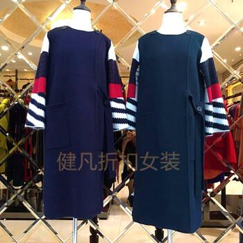 冬季大气品牌折扣女装正品双面羊绒大衣库存尾货折扣批发