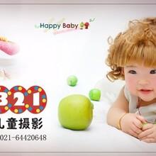 专题提供上海仙霞路附近儿童写真馆宝宝照相馆儿童摄影无闪光拍照