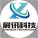 鎮江電信100G高防服務器雙E5高配自動過白企業站CDN加速快人一步