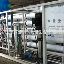 苦咸水淡化系统