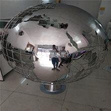 佛山酒店大堂装饰镜面不锈钢地球仪雕塑厂家报价