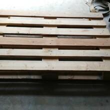 厂家加工定做出口熏蒸实木托盘