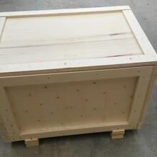 木箱厂家加工定制胶合板木箱国内周转包装箱