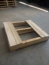 供应杂木托盘实木托盘