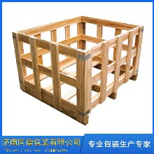 框架箱大型设备用木箱