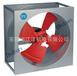 肇慶德通KF-F系列烤房專用風機(5#)單相雙速高溫高濕風機烤煙專用風機德通風機