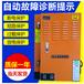 高空排放系列靜電油煙凈化器JD-G4高效工業小型油煙凈化器低空油煙凈化器