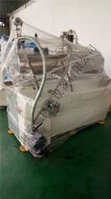 高效率不锈钢卧式砂磨机砂磨机工业生产研磨机图片