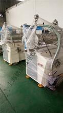高效棒销卧式砂磨机,锂电池生产棒销纳米砂磨机图片