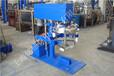 生产型双轴搅拌机液压升降搅拌机,不锈钢搅拌机