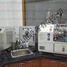圆盘式卧式砂磨机,微米级棒销式砂磨机,陶瓷砂磨机