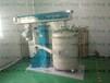 真空密闭搅拌机,LOCA光学胶釜用搅拌机机,液压升降搅拌机