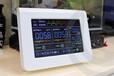 2018新款PM2.5檢測儀室內外同步APP查看