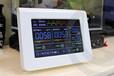 家用激光測霾儀PM2.5顆粒物檢測儀