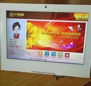 北京液晶评价器厂家好差评在线政务平台服务评价器